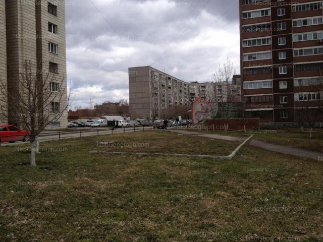 Адрес(а) на фотографии: улица Бебеля, 118, 120, Екатеринбург