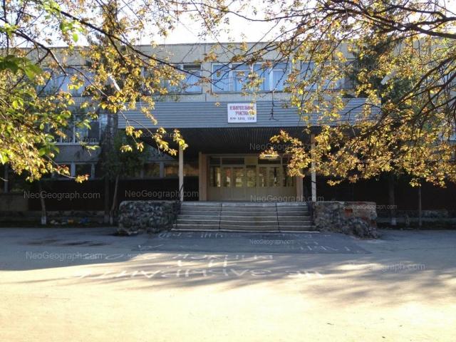 Адрес(а) на фотографии: Волгоградская улица, 45А, Екатеринбург