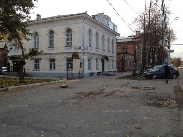 Адрес(а) на фотографии: улица Розы Люксембург, 34, 36, 38, Екатеринбург
