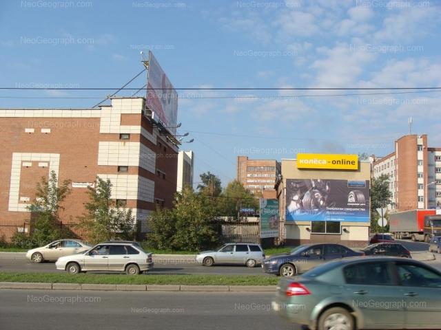 Адрес(а) на фотографии: улица Бебеля, 11, 17, Екатеринбург