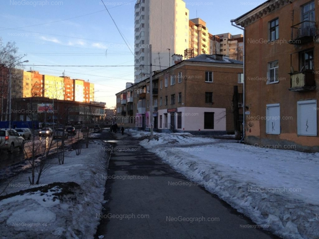 Address(es) on photo: Uchiteley street, 1, 2Б, 3, Yekaterinburg