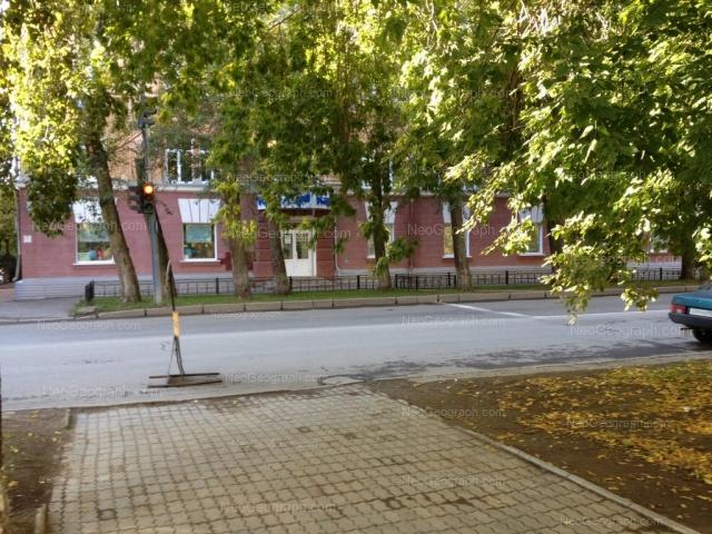 Адрес(а) на фотографии: Первомайская улица, 74, Екатеринбург