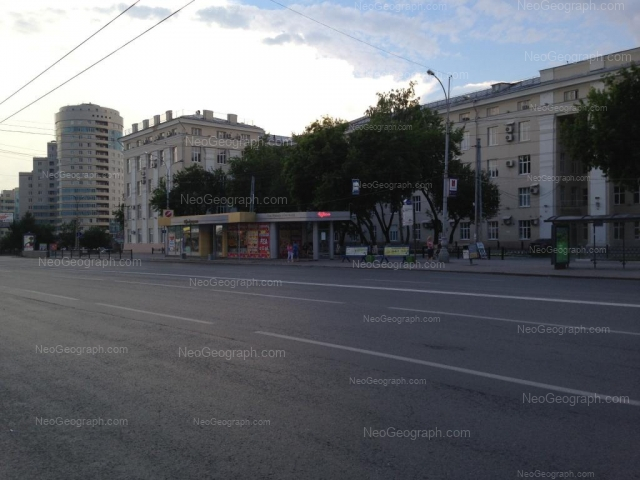 Адрес(а) на фотографии: улица Свердлова, 11А, Екатеринбург