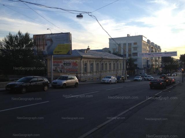 Адрес(а) на фотографии: улица Карла Либкнехта, 36, Екатеринбург