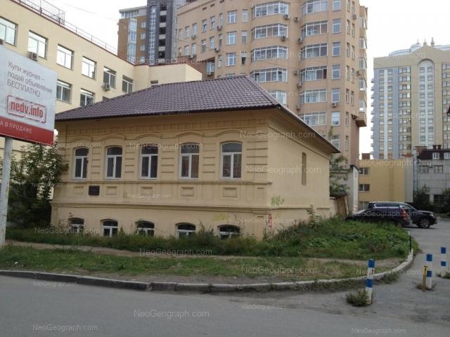 Адрес(а) на фотографии: Красноармейская улица, 70, 72, Екатеринбург