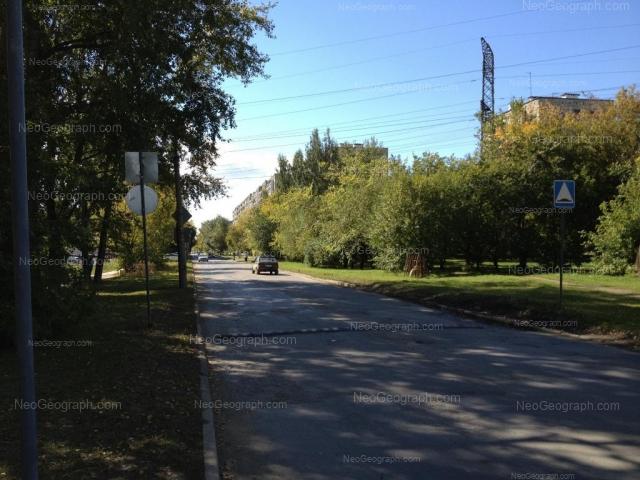 Адрес(а) на фотографии: Коммунистическая улица, 2, Екатеринбург