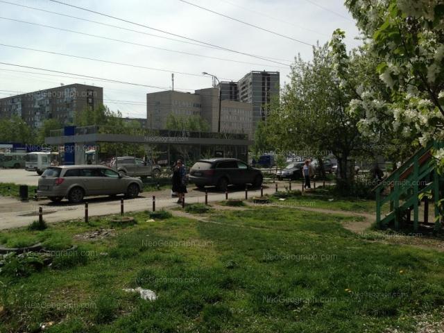 Адрес(а) на фотографии: улица Бебеля, 156, 158, 160, Екатеринбург