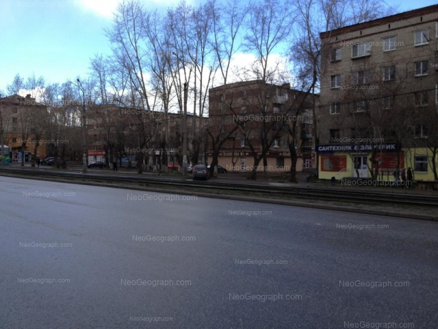 Адрес(а) на фотографии: Техническая улица, 36, 38, 40, 42, Екатеринбург