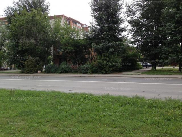 Адрес(а) на фотографии: Шефская улица, 56, 60, Екатеринбург