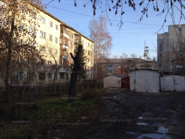 Адрес(а) на фотографии: Чердынская улица, 16, Екатеринбург