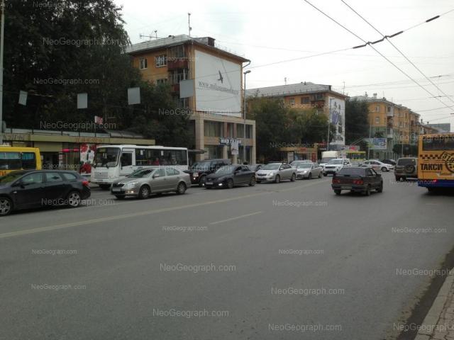 Адрес(а) на фотографии: улица Малышева, 114, 116, 118, Екатеринбург