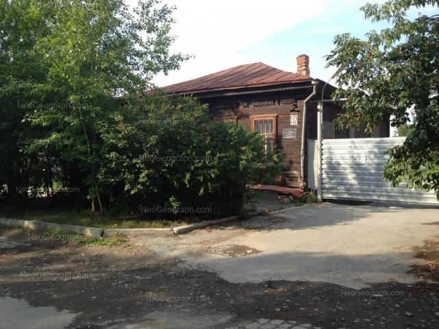 Адрес(а) на фотографии: улица Октябрьской Революции, 52, Екатеринбург