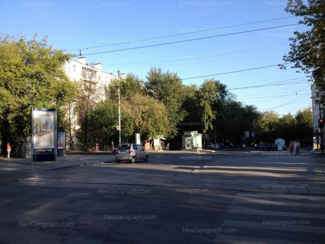 Адрес(а) на фотографии: проспект Ленина, 54/3, Екатеринбург