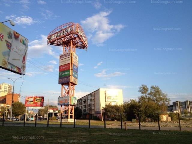 Адрес(а) на фотографии: улица Белинского, 175, 232, Екатеринбург
