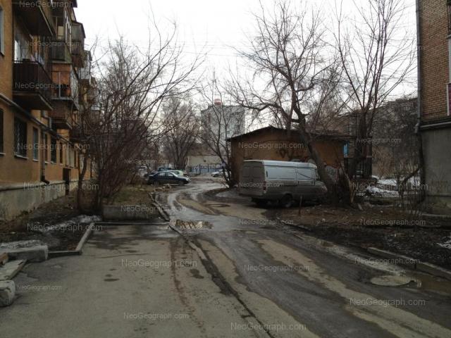 Address(es) on photo: Kuibisheva street, 70, Yekaterinburg