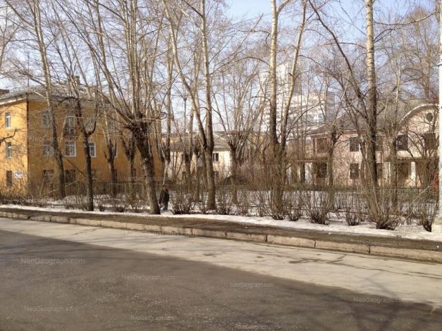 Адрес(а) на фотографии: проспект Космонавтов, 46а, Екатеринбург