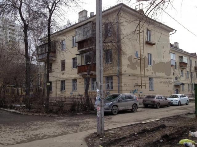 Address(es) on photo: Studencheskaya street, 6А, 6В, Yekaterinburg