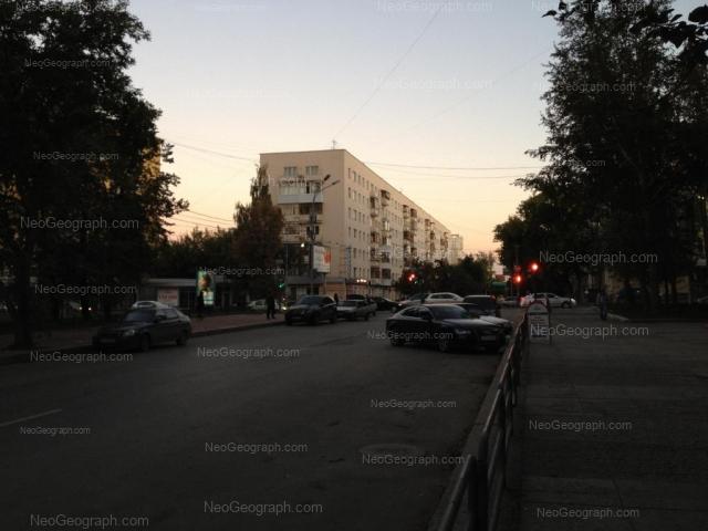 Address(es) on photo: Mamina-Sibiriaka street, 64, 137, Yekaterinburg