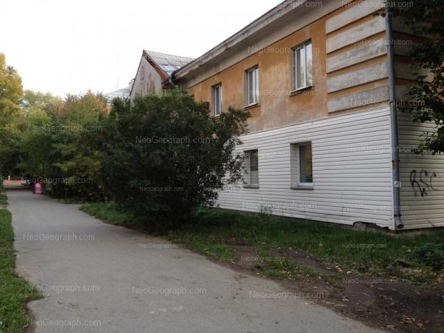 Адрес(а) на фотографии: Ботаническая улица, 28, 30, Екатеринбург