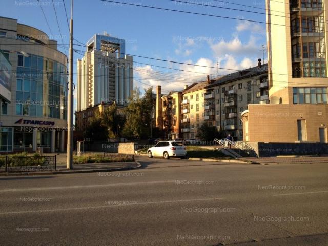 Адрес(а) на фотографии: улица Лермонтова, 15, 17, 17а, Екатеринбург