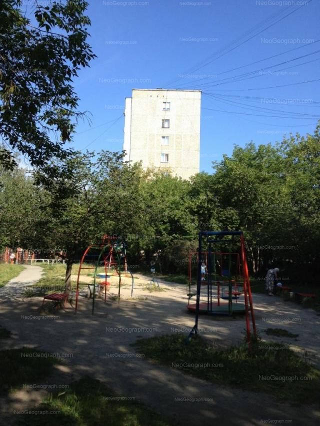 Адрес(а) на фотографии: улица Академика Бардина, 9, Екатеринбург