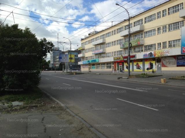 Адрес(а) на фотографии: проспект Орджоникидзе, 1, Екатеринбург