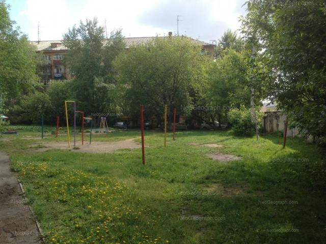 Address(es) on photo: Mashinostroiteley street, 41, Yekaterinburg
