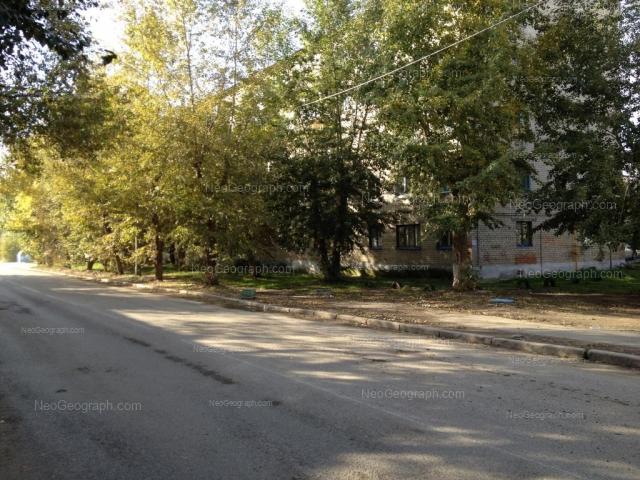 Адрес(а) на фотографии: улица Косарева, 19, Екатеринбург