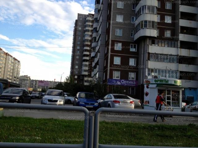 Адрес(а) на фотографии: улица Академика Шварца, 2 к1, 2 к3, Екатеринбург