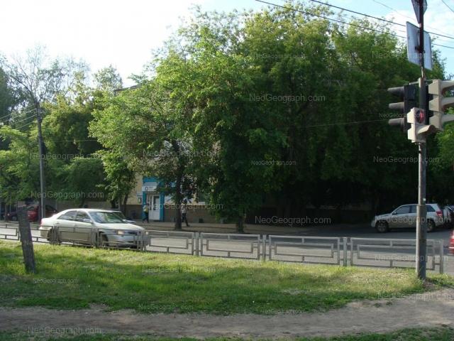 Адрес(а) на фотографии: улица Большакова, 149, Екатеринбург