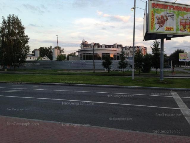 Address(es) on photo: Cheluskintsev street, 46, Yekaterinburg