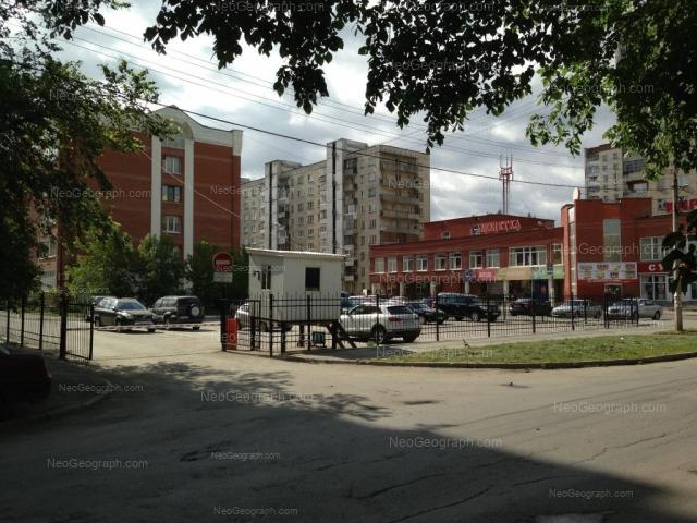 Адрес(а) на фотографии: улица Уральских Рабочих, 28, 33, 35, Екатеринбург