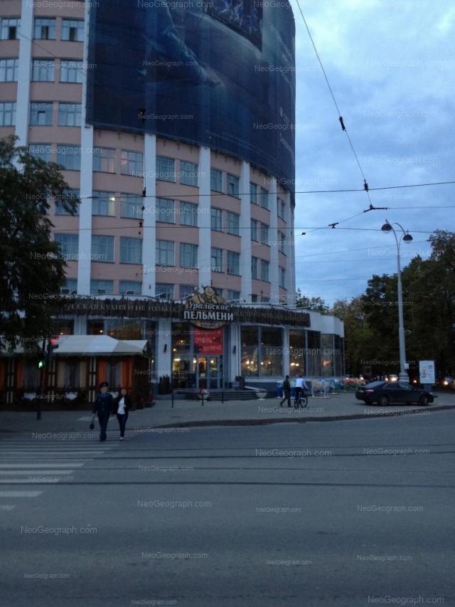 Адрес(а) на фотографии: проспект Ленина, 69/1, Екатеринбург