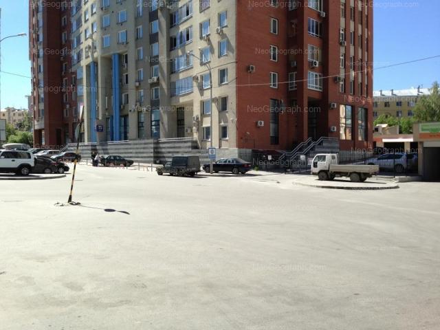 Address(es) on photo: Malisheva street, 3, Yekaterinburg