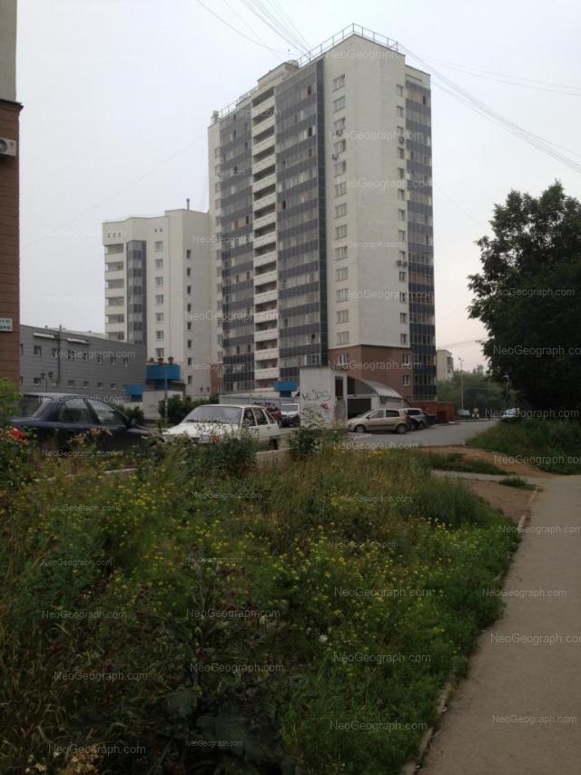 Адрес(а) на фотографии: улица Красных Командиров, 17, 19, Екатеринбург