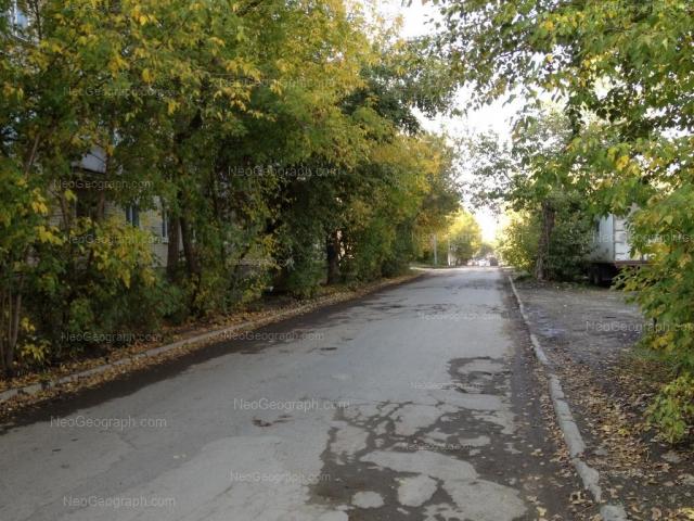Адрес(а) на фотографии: Инженерная улица, 11, 14А, Екатеринбург