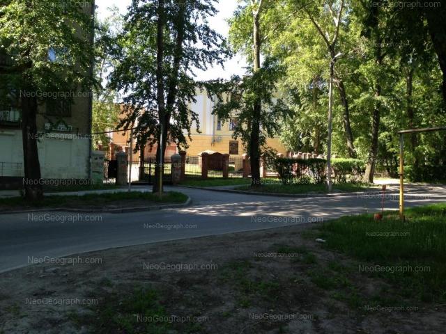 Address(es) on photo: Repina street, 2А, Yekaterinburg
