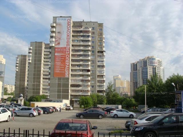 Адрес(а) на фотографии: улица Шейнкмана, 121, 130, 132, 134, Екатеринбург