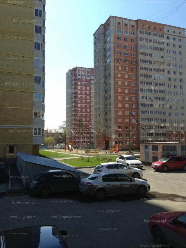 Address(es) on photo: Kunarskaya street, 12, 14/2, 14к1, Yekaterinburg