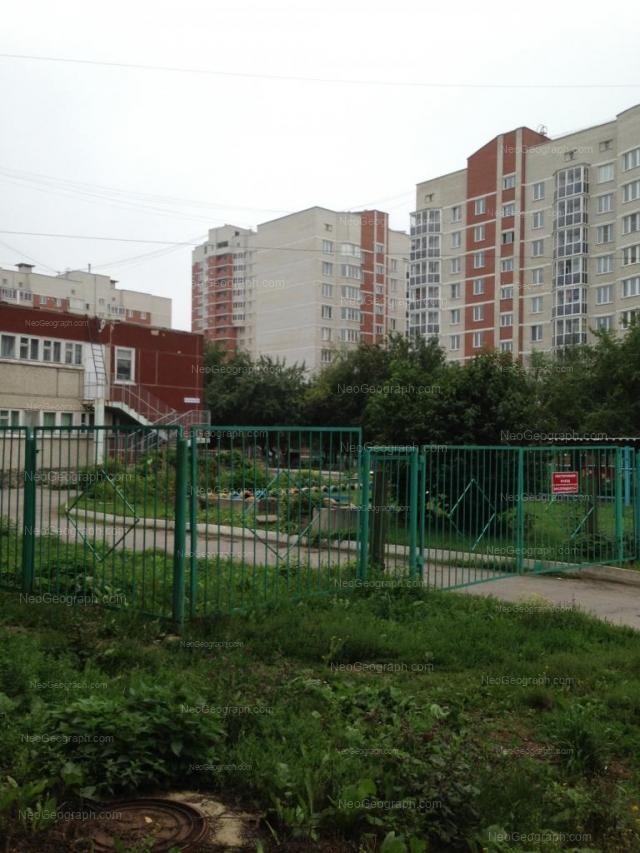 Адрес(а) на фотографии: Парниковая улица, 10, 12, 20, Екатеринбург