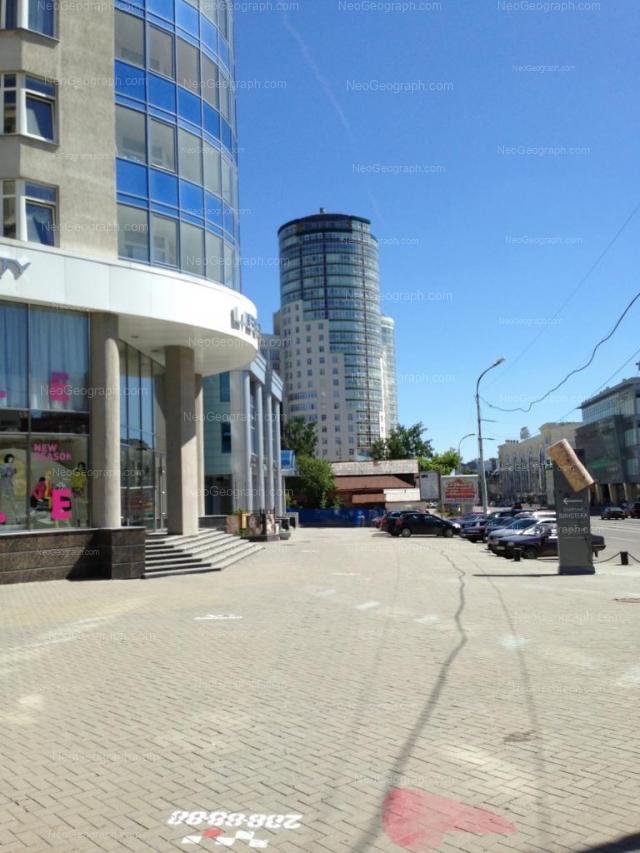 Адрес(а) на фотографии: улица Вайнера, 23, 48, Екатеринбург