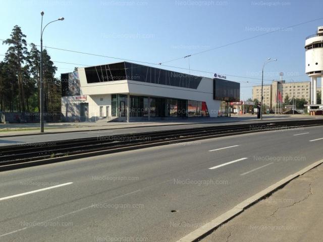 Address(es) on photo: Bakinskikh Komissarov street, 2, 4, Yekaterinburg