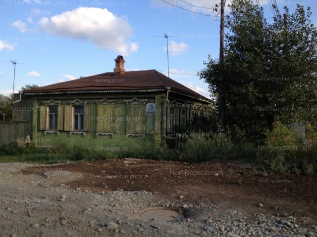 Адрес(а) на фотографии: Авиационная улица, 29, Екатеринбург