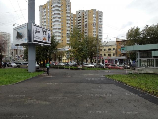 Адрес(а) на фотографии: улица Белинского, 173, Екатеринбург