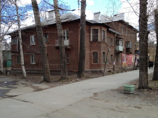 Address(es) on photo: Kourovskaya street, 7, Yekaterinburg