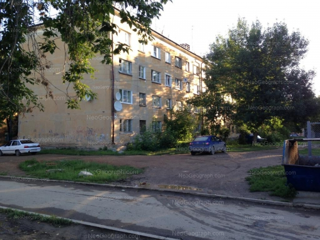 Address(es) on photo: Krasnoflotsev street, 25А, Yekaterinburg