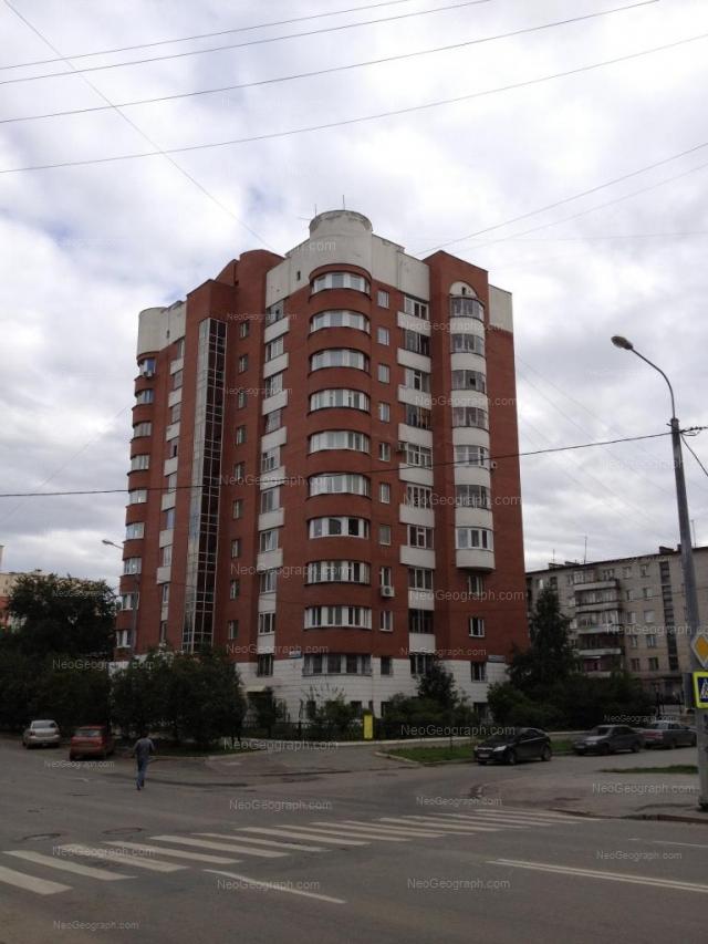 Адрес(а) на фотографии: улица Фрунзе, 20а, Екатеринбург