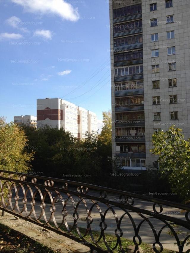 Address(es) on photo: Vodnaya street, 13, 13А, Yekaterinburg