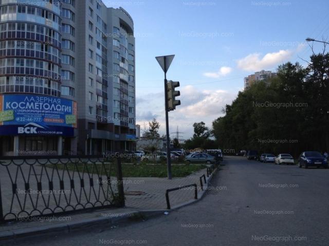 Адрес(а) на фотографии: улица Юлиуса Фучика, 5, Екатеринбург