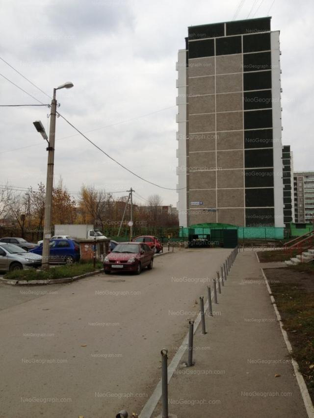 Address(es) on photo: Krestinskogo street, 45, 49 к1, Yekaterinburg
